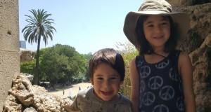 תמונה של הילדים להשווצה